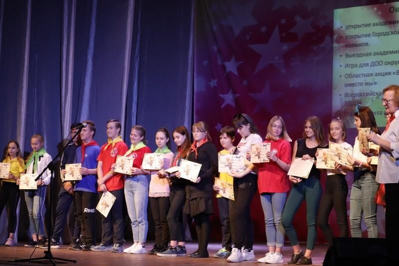 Открытие окружной Академии детского актива