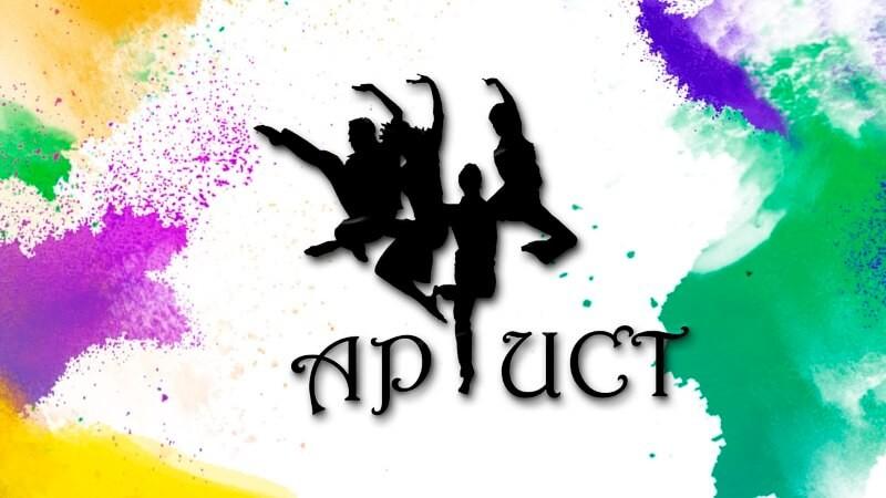 Участники студии эстрадного танца «Артист» получили наивысшую оценку на «Танцевальном буме»