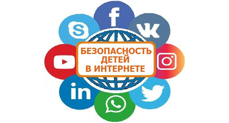 LogoBezop