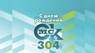20200730-065453