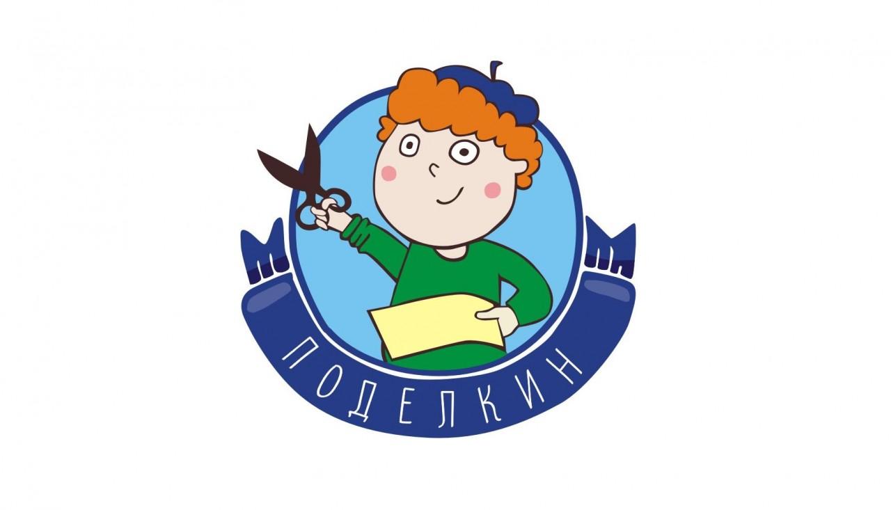 podelkin_logo
