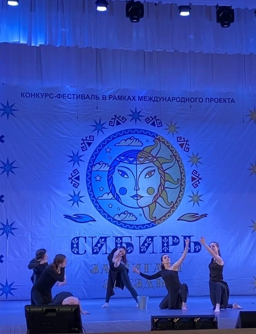Итоги Международного конкурс-фестиваля «Сибирь зажигает звёзды»