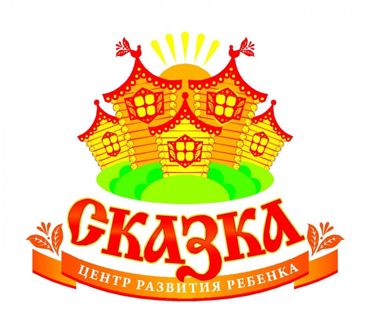ckazka_1