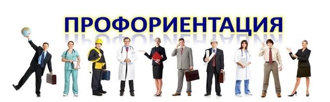 Ярмарка образовательных услуг «Выбор за тобой»
