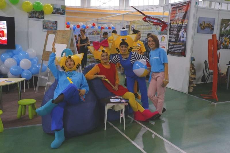 Выставка-форум вместе с семьей и детьми