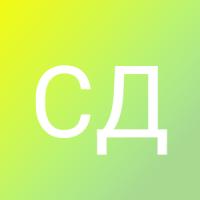 Капанина Надежда Александровна
