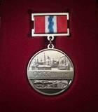 Юбилейные медали губернатора Омской области
