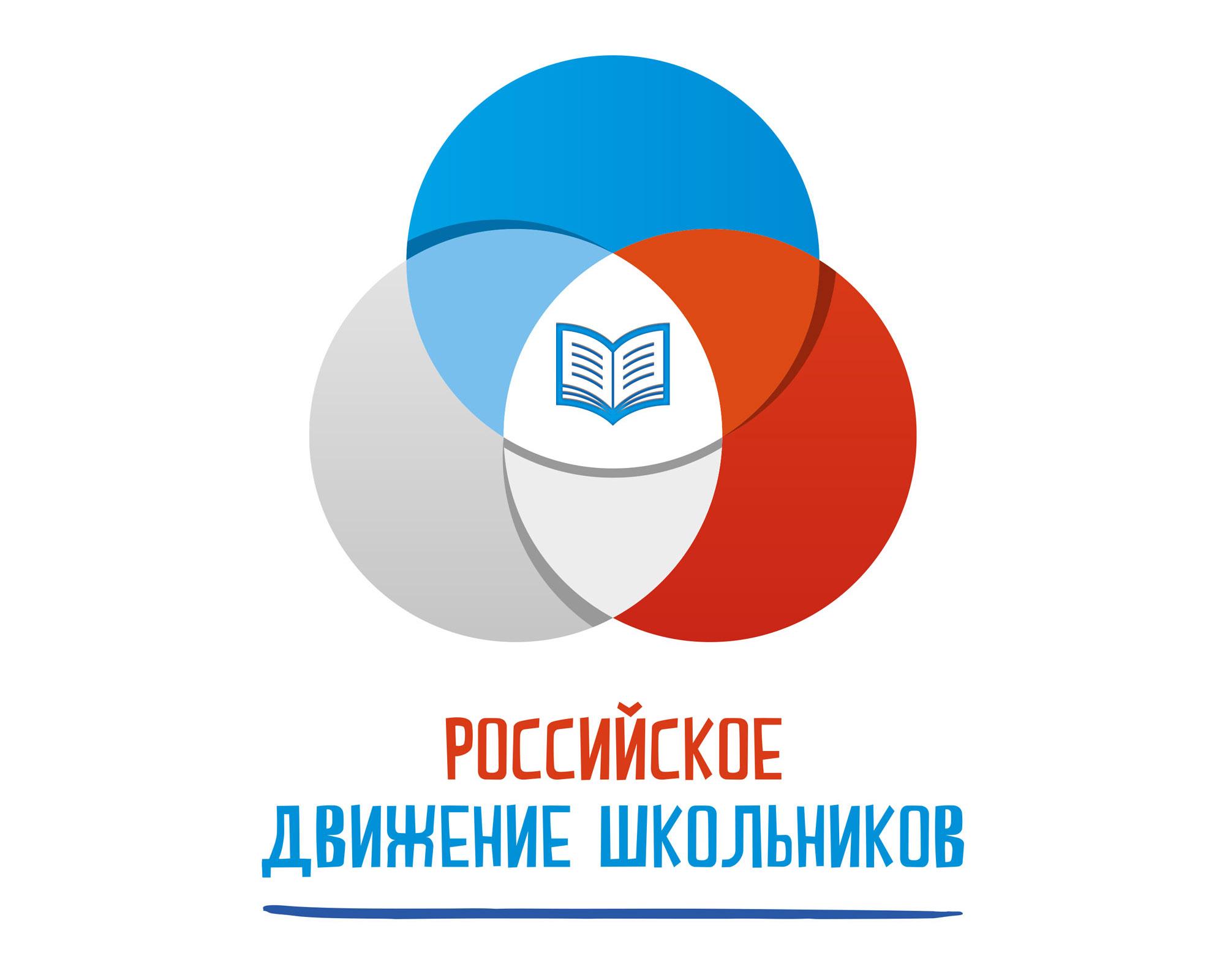 Первый форум детских общественных объединений Омской области «Россия начинается с тебя»