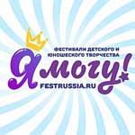 Итоги VIII Международного фестиваля-конкурса детского и юношеского творчества «Берег Побед»