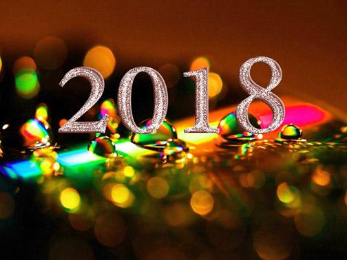 Новогоднее представление «Паранормальный Новый год»