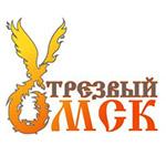"""Итоги акции """"Щит России - трезвый народ"""""""