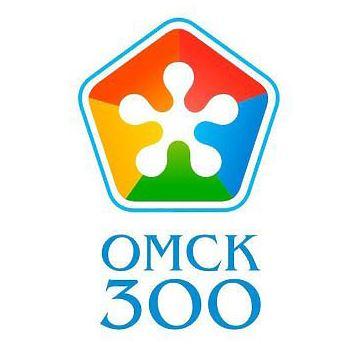 Городской конкурс аудиороликов и видеороликов детских и молодежных общественных организаций «Омск – город молодых и успешных»